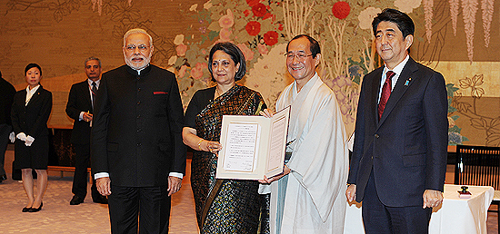 Partnership City Affiliation Agreement between Varanasi and Kyoto