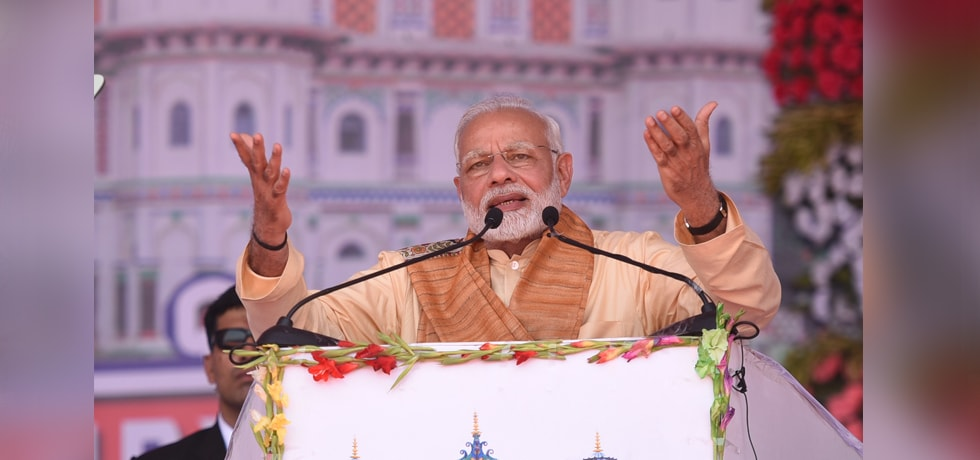 Prime Minister addresses during his civic reception in Janakpur, Nepal